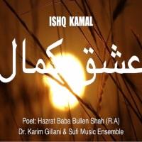 Ishq Kamal عشق کمال Love Supreme (Teaser) Dr. Karim Gillani & Sufi Ensemble
