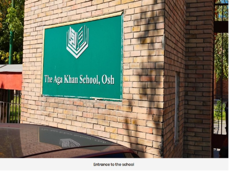 OshAgakhanschool