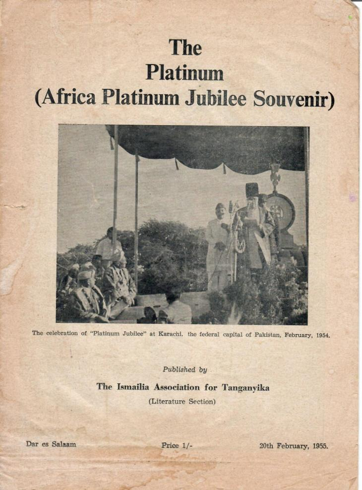 The Platinum Jubilee Souvenir Dsm February 20 1955 1