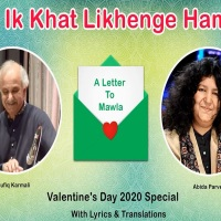 "JollyGul.com (Video): ""A Letter To Mawla"" Geet (Valentine's Day 2020 Special)"