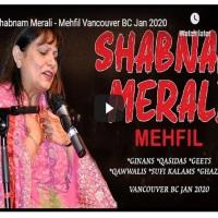 JollyGul.com: Shabnam Merali - Mehfil Vancouver BC January 2020