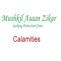 Aly Sunderji: Seeking Protection from our Calamities - Mushkil Asaan Zikar - ઝીકર તસ્બીહ