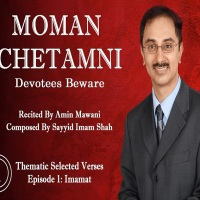 JollyGul.com: Moman Chetamni By Amin Mawani Episode 1 - Imamat