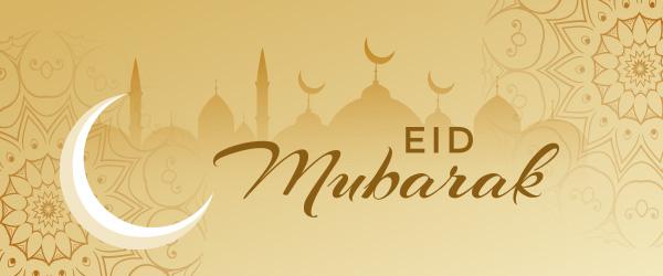 Eid-Mubarak-Banner