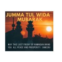 Sadruddin Noorani: Juma'atul-Wida- The Last Friday in the Month of Ramadan Before Eid-ul-Fitr