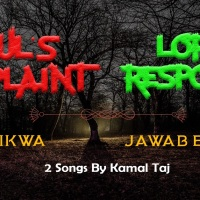 JollyGul.com Double Video Release: Shikwa (Soul's Complaint) and Jawab e Shikwa (Lord's Response) #Imamatday2020 Special Presentation