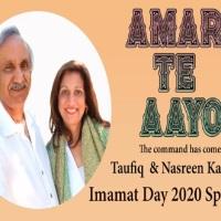 JollyGul.com Presentation: Amar Te Aayo - Ginan By Taufiq and Nasreen Karmali #ImamatDay2020