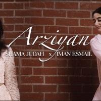 """ARZIYAN"": Iman Esmail Choreography | Shama Judah Cover #ImamatDay2020"