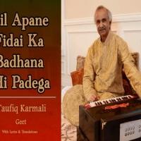 "Taufiq Karmali's Devotional Song ""Dil Apane Fidai Ka Badhana Hi Padega"" #ImamatDay2020"