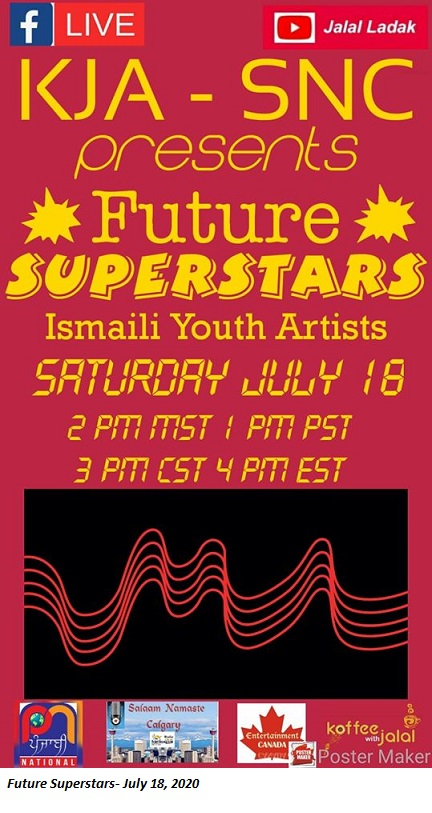 ismailiyouthartists