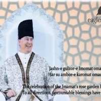 Jashn-e Gulzor-e Imomat (Rose Garden of the Imamat): A Beautiful Persian Song Dedicated to His Highness the Aga Khan for #ImamatDay2020