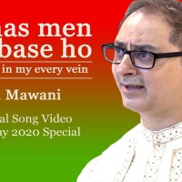 JollyGul.com Presents: Nas Nas Men Tum Base Ho feat. Amin Mawani #ImamatDay2020