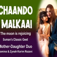 Chaando Malkaai: Special Double Video Release by JollyGul.com