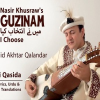"Nasir Khusraw's ""Guzinam"" ft. Shahid Akhtar Qalandar (@A_Qalandar) With Music, Lyrics, Urdu & English Translations"