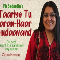 "Zahra Hemani: ""Taariye Tu Taaran-Haar Khudaavand"" (Ginan With Music, Lyrics & Translations)"
