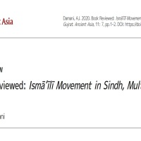 Book Review: Ismā'īlī Movement in Sindh, Multan and Gujrat by Ali Jan Damani