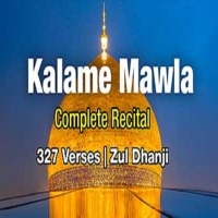 New Service Launched by JollyGul.com: Kalame Mawla - Complete Recital (With Synchronized Lyrics and Translations)