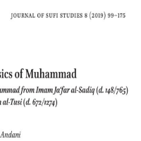 Metaphysics of Muhammad: The Nur Muhammad by Dr. Khalil Andani (@KhalilAndani)