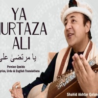 "Shahid Akhtar Qalandar: ""Ya Murtaza Ali"" (Persian Qasida With Lyrics, Urdu & English Translations)"