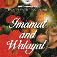 The #IsmailiTV Original series 'Baham' is here with episode 6
